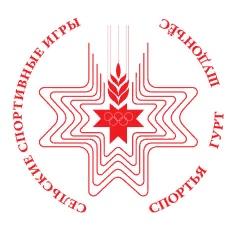 Календарь отборочных соревнований по программе 26-х республи