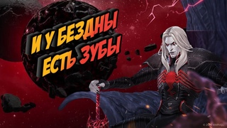 БОГ СИМБИОНТОВ В ИГРЕ❗️❗️❗️→ОБЗОР НАЛЛА[Marvel Future Fight]