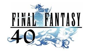 Let's Play Final Fantasy [German][#40] - Tauschgeschäfte bei den Zwergen!