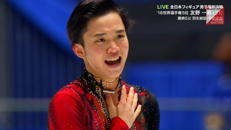Kazuki Tomono 2019 Japanese Nationals FS