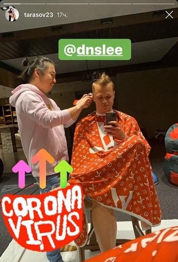 Тарасов постригся у парикмахера азиатской внешности и пошутил про коронавирус