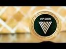 21 причина почему VIP COIN станет мировой валютой Конференция Дубай 2019г