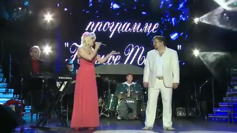 Владимир Стольный и Анжелика Рута Двое