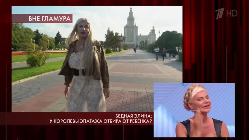 Элина Ромасенко - Я приехала поступать в МГУ..
