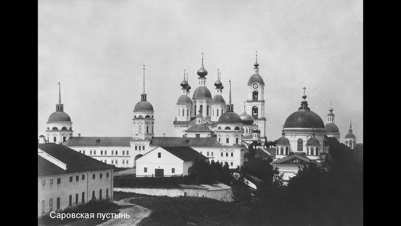 Ч.3 Св. Филарет (Гумилевский), архиепископ Черниговский
