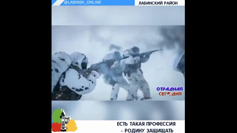 Сегодня особых слов благодарности заслуживают те россияне, для которых слова «доблесть, долг, мужество» - не просто сочетание зв