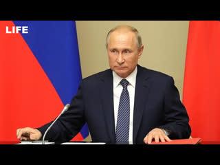 Путин проводит совещание о ликвидации последствий паводков