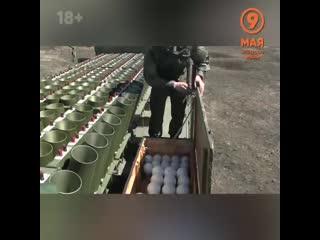 Испытание нового салютного комплекса