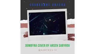 Jah Khalib Созвездие ангела Dombyra Cover by Arsen Sabyrov