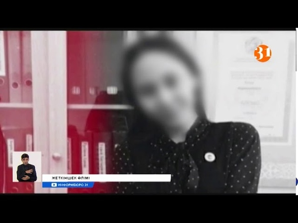 Алматы облысында ұялы телефонын тоқ соққан 15 жастағы қайтыс болды