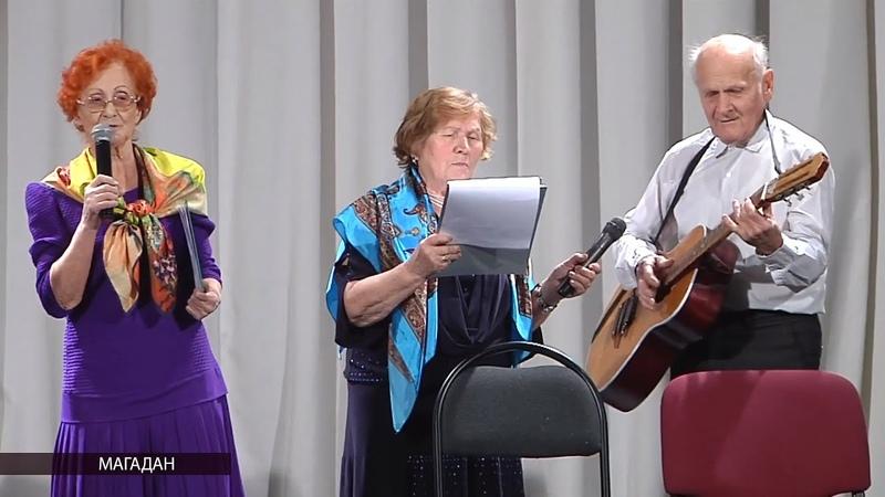 Ретро-фестиваль «Серебряные воспоминания» завершили концертом в Магадане