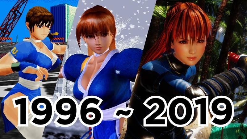 Evolution Of DEAD OR ALIVE 41 Games 1996 to 2019