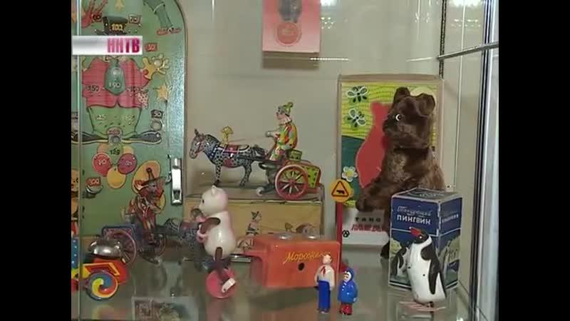 Игрушки из советского и дореволюционного детства представлены на выставке в музее имени Добролюбова