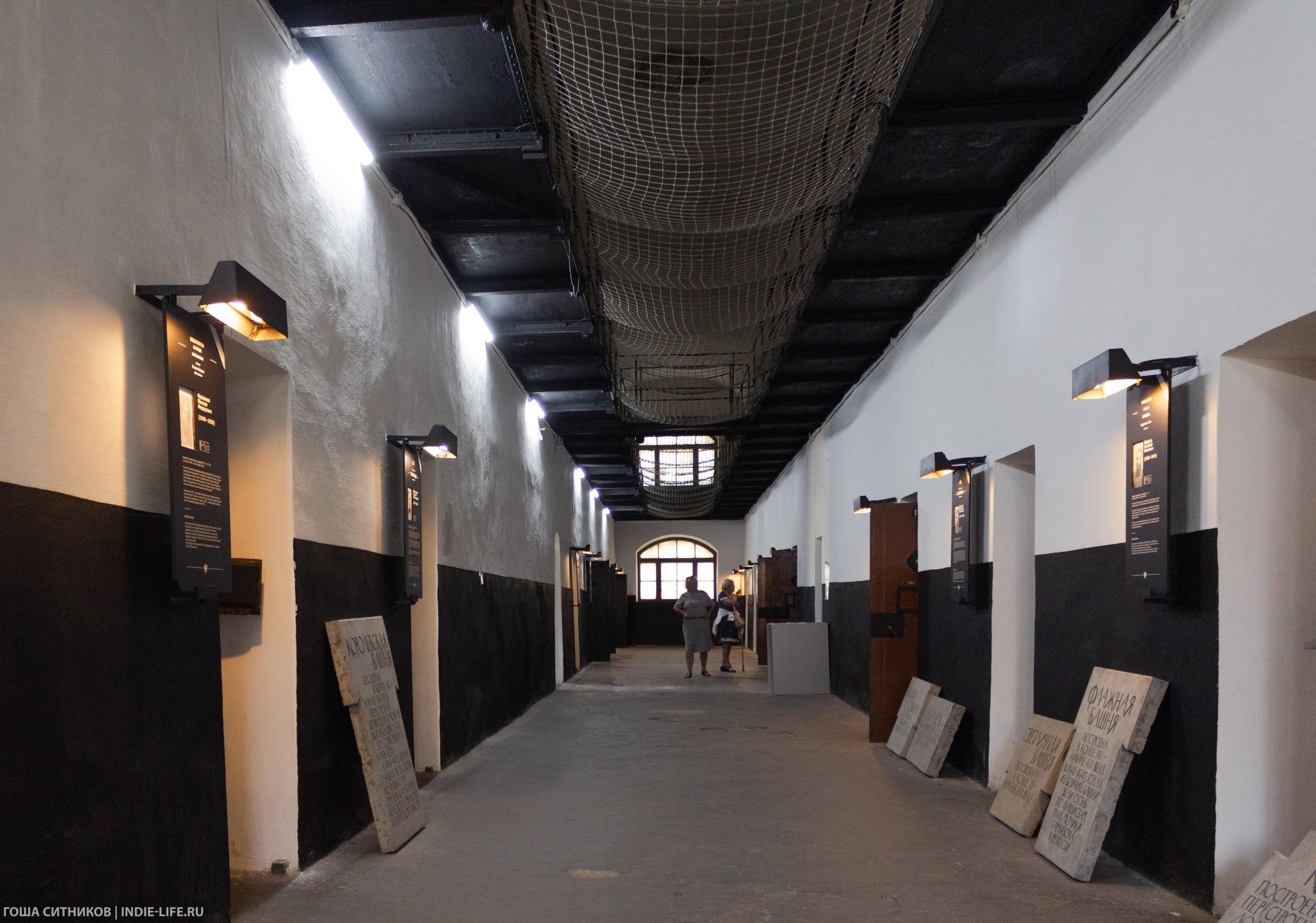 Тюрьма Крепость Орешек
