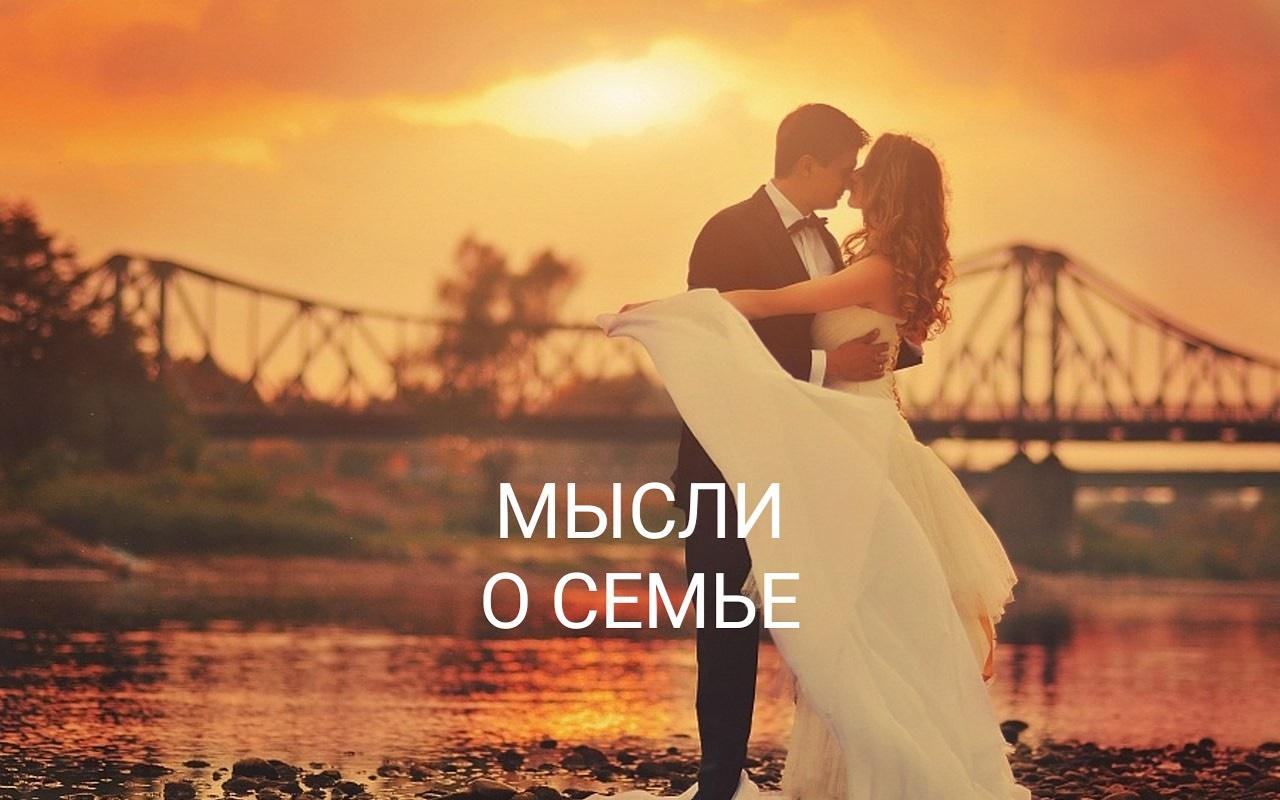 иньянь - Программы от Елены Руденко PSRvByBUQPQ