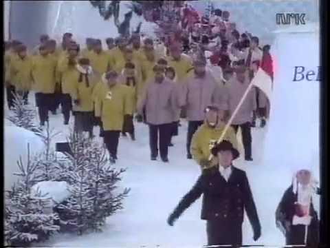 Церемония открытия Олимпийских Игр в Лиллехаммере Выход сборной Беларуси