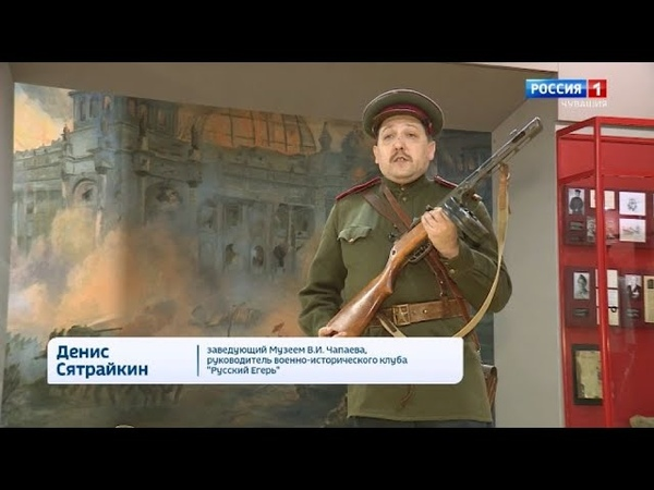 Наша Победа Оружие победителей Пистолет пулемет Шпагина ППШ 41