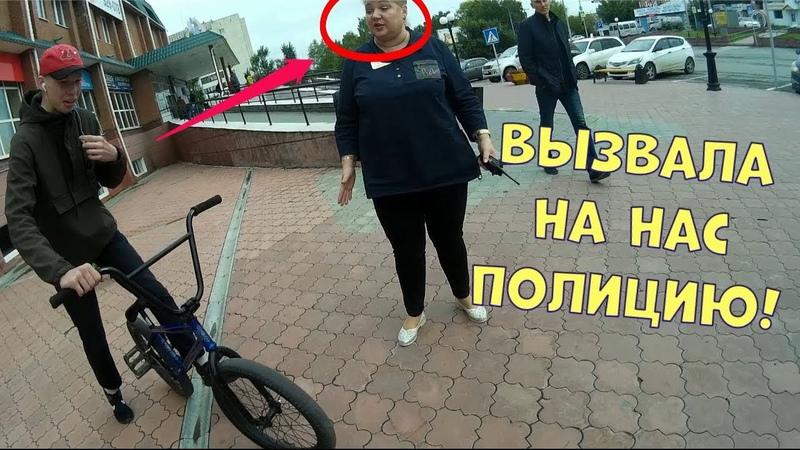 ВЫЗВАЛА НА НАС ПОЛИЦИЮ!?! Game Of Bike 5 РЕВАНШ