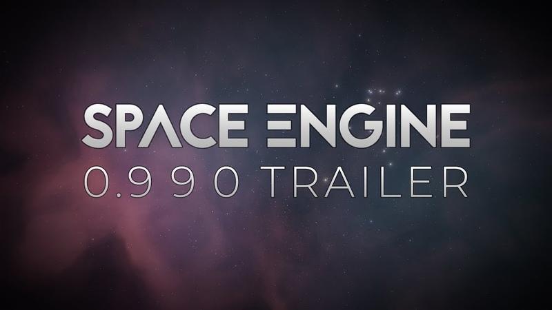 SpaceEngine 0.990 Steam Release Trailer