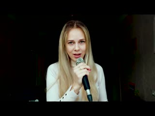 Гульнара Диринг - Ты мне спой