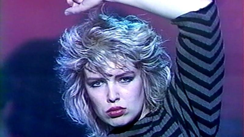 Kim Wilde - The Second Time @ La Belle Vie [50fps] [France, 17/02/1985]