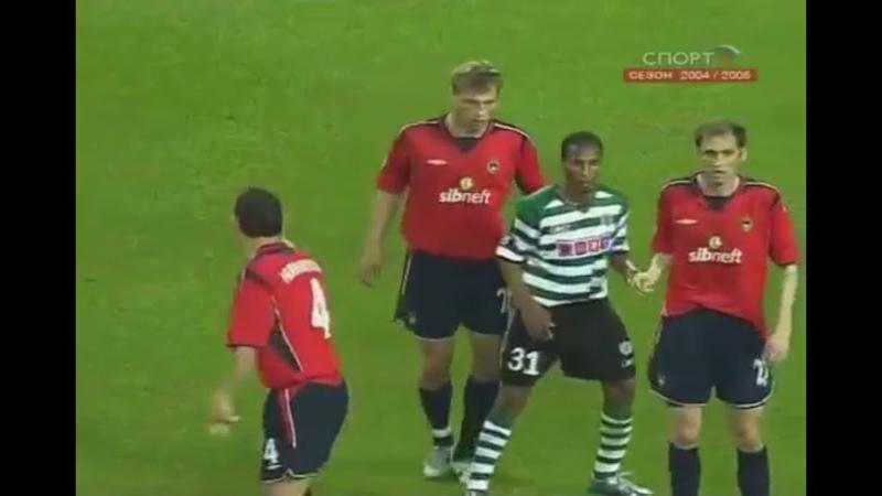 Спортинг 1 3 ЦСКА 2005 UEFA Cup Final Sporting CP vs CSKA Moscow