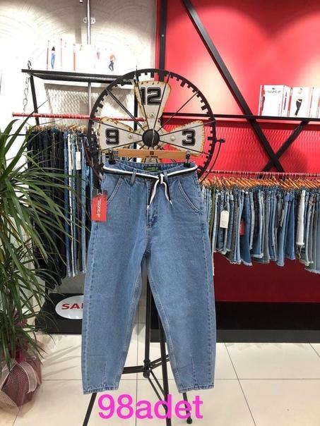 москва рынок опт джинсы фотомодели люблино обыкновенный красивое, весеннее