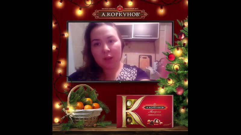Новогоднее обращение Галины Бураевой к Лилии Кузнецовой