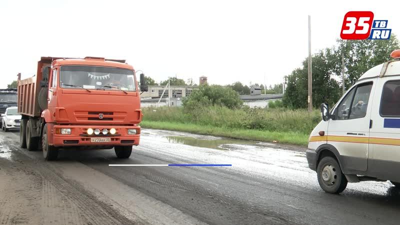 Подрядчик приступил к ремонту автодороги Прилуки – Дубровское