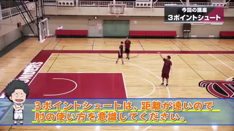 バスケットボール講座 TVアニメあひるの空 川崎ブレオンエアで放送さ