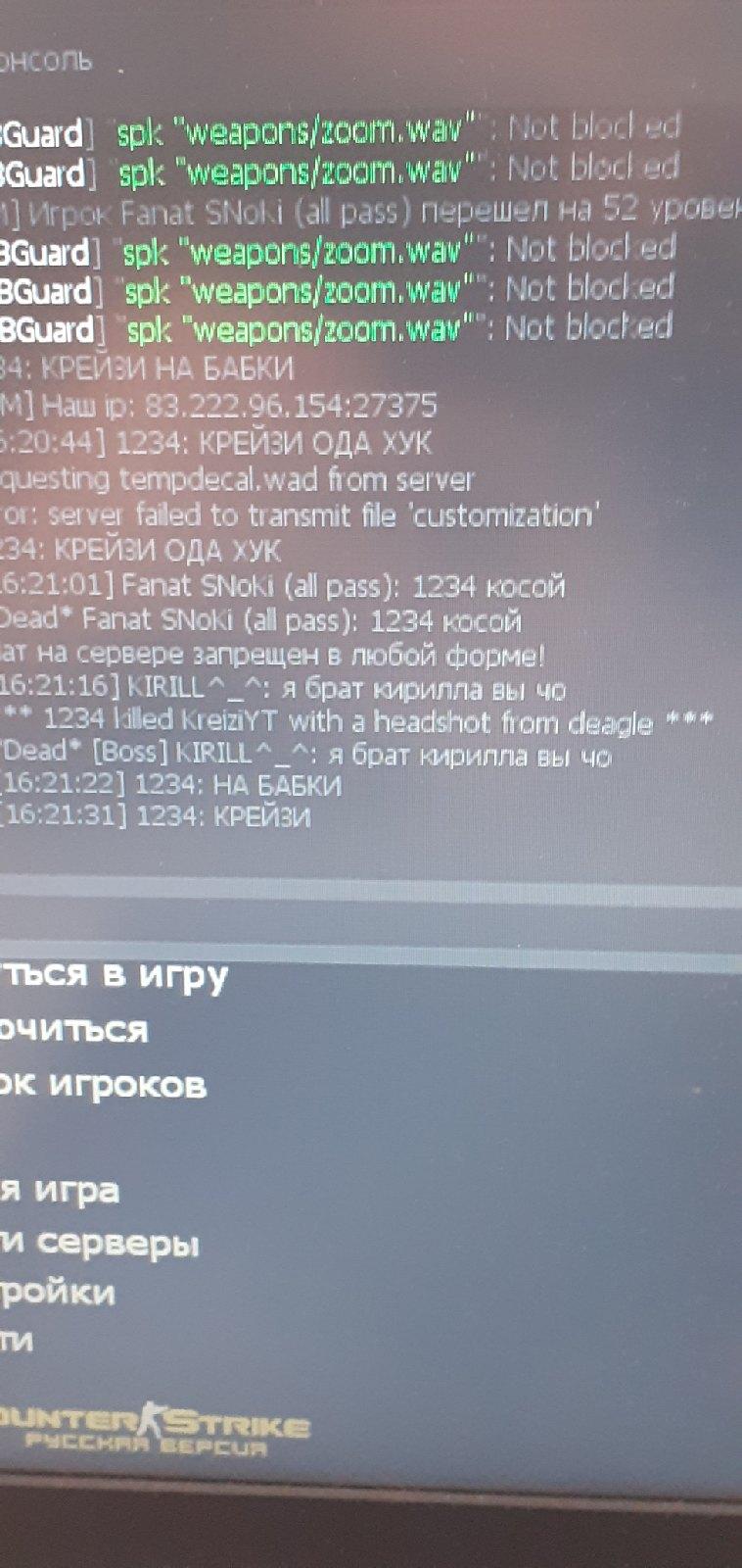 cn1gOrMxJX8.jpg