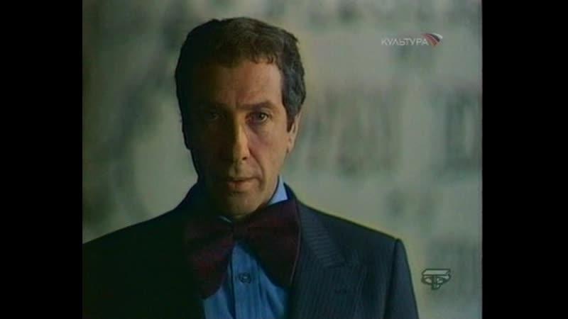 Тайна Эдвина Друда 1981 2я часть