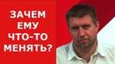 Путин не может передать власть Дмитрий Потапенко