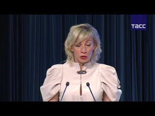 V Международный форум русскоязычных вещателей