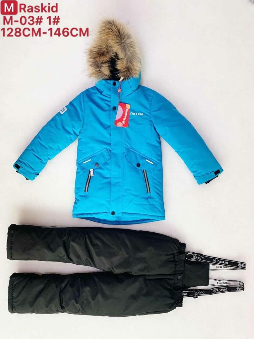 Зимний костюм Raskid М- 03-1