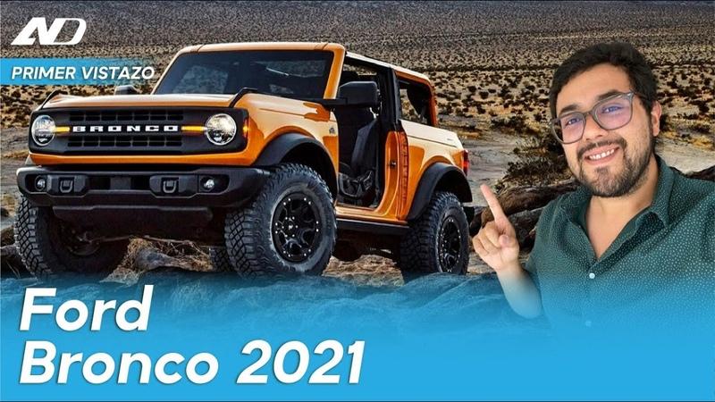 Ford Bronco - El nuevo juguete que todos queremos | Primer vistazo digital