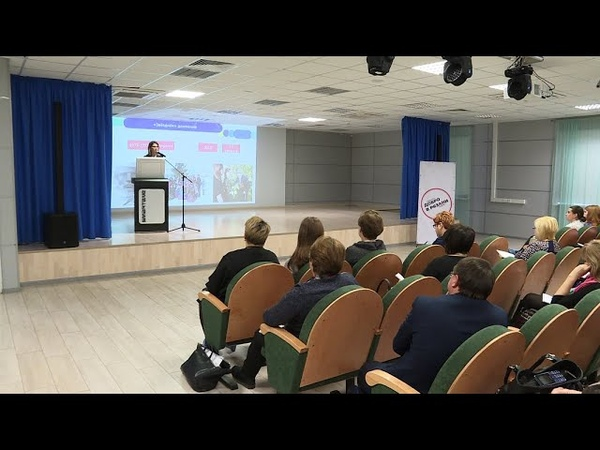 В Рязани прошёл семинар посвящённый развитию добровольчества