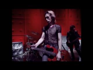 HD BUCK-TICK - 21st Cherry Boy (MV, 2001)