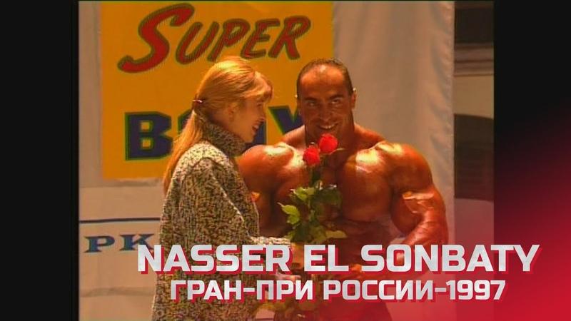 Nasser El Sonbaty at Grand Prix Russia 1997