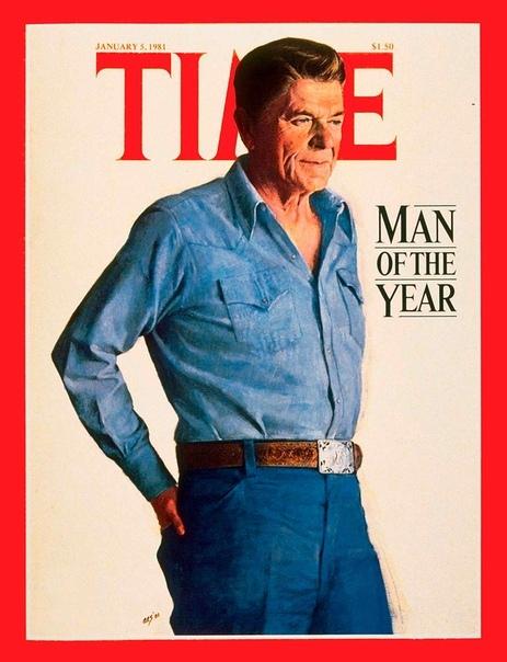 """Пятьдесят третьим """"человеком года по версии журнала TIME"""" стал Рональд Рейган."""