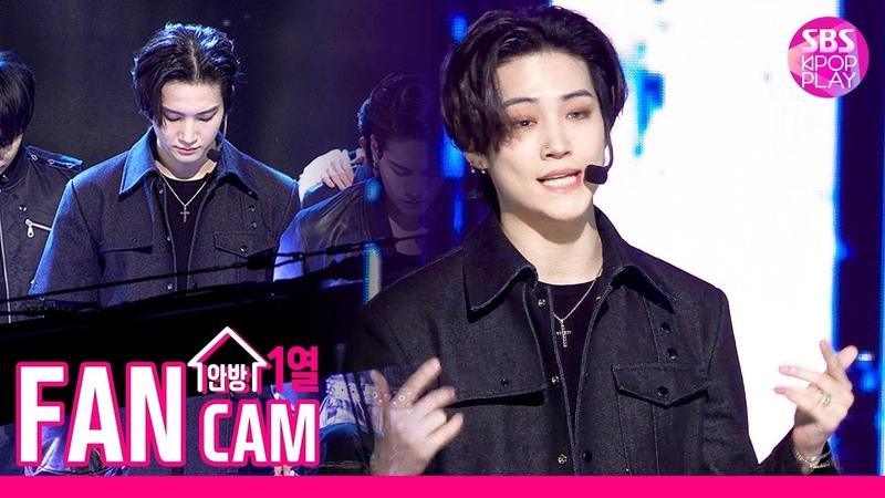 [안방1열 직캠4K] 갓세븐 JB 'CrushBurn' (GOT7 JB Fancam)│@SBS Inkigayo_2019.11.10