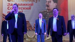 Ансамбль Земляки - Хотят ли Русские войны