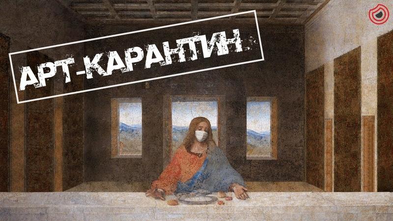 Арт-карантин – Юлия Климентьева