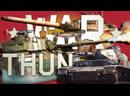 Покатули | War Thunder 1.91