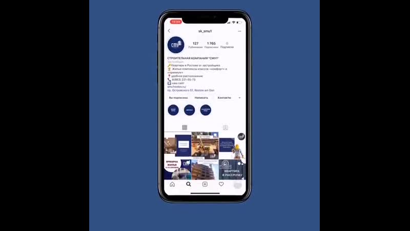 WhatsApp Video 2019 09 18 at