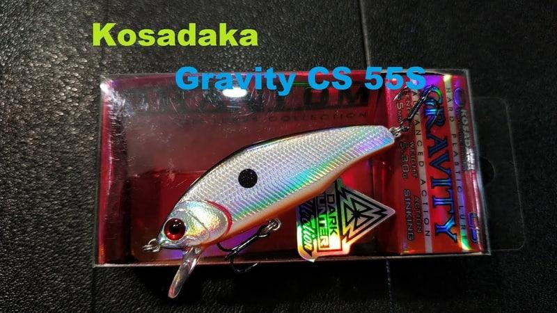 Видеообзор воблера Kosadaka Gravity CS 55S