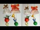 Adornos Navideños Con Material Reciclado campanas navideñas Decoraciones navideñas 2018 Diy