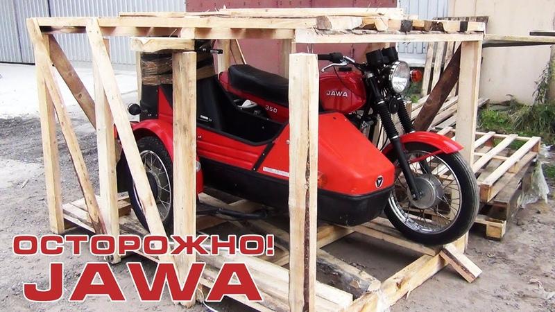 Осторожно! JAWA 350/638 Люкс с коляской Velorex 700
