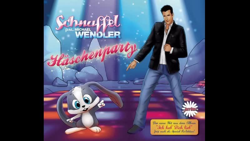 Schnuffel Haschenparty feat Michael Wendler Спец сцена для последующих видео про Шнуфи смотреть онлайн без регистрации