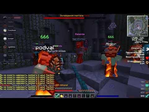 WarMine ShaftWars 1 ComeBack 666